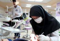 مهلت مجدد ثبت نام آزمون دستیاری دندانپزشکی 98